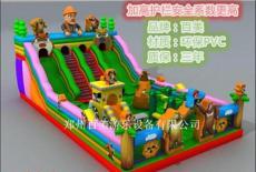 江西景德镇大型充气滑梯熊出没款式多少钱