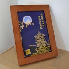 旅游景区纪念品 特色旅游产品 景泰蓝画框