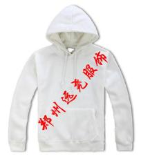 广告衫价格郑州广告衫价格河南广告衫价格