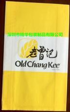 深圳最便宜雞翅紙袋 防油紙袋 小吃紙袋