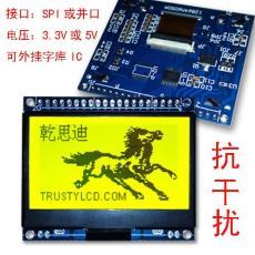 高品質單色液晶顯示模組防靜電抗干擾12864