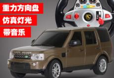 雄宇方向盘1 12路虎发现遥控车配充电电池