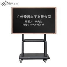 供應觸摸多媒體教學班班通高度集成教學必備
