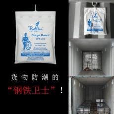 TOPSORB货物卫士干燥剂/氯化钙干燥剂/集装