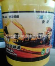 供應優質耐用的高端熱轉印花膜