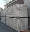 輕體墻板專用氧化鎂