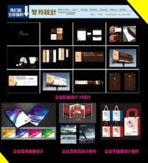 连云港广告公司 连云港平面设计广告公司