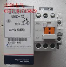 交流接触器GMC-12