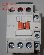 电磁接触器GMC-18
