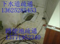 苏州吴中区木渎镇疏通下水道