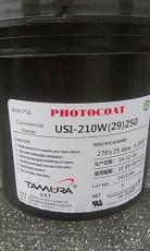 田村油墨USI-210W 29 250