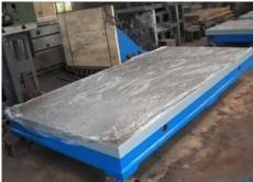 長沙鉚焊平板
