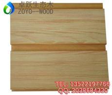 生態木壓紋墻板 砂光壓紋墻板 木紋墻板