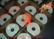硅酸铝超薄纤维纸 超薄硅酸铝纤维纸