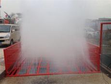 供應廣州工地洗車機