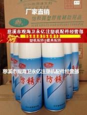 寧波北侖模具防銹劑