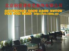 北京遮光卷簾 酒店窗簾 辦公窗簾 別墅窗簾