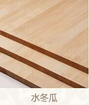 细木工生态板细木工生态板厂家 生态板厂家