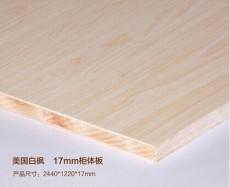 生态板厂家 生态板价格 生态板批发