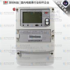 DTZ719科陆智能电表 DTZ719价格 DTZ719现货
