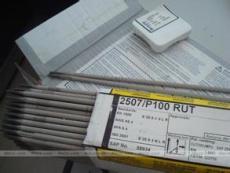 阿维斯塔316L SKR-4D不锈钢焊条