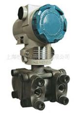供應杜威DW808電容式差壓變送器廠家價格