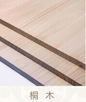 杨木细木工板 桦木细木工板