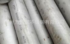 温州双相不锈钢管