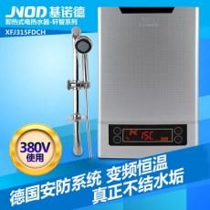 380v电热水器哪个牌子好 15kw即热电热水器