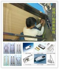 廣州簡和玻璃門維修方法