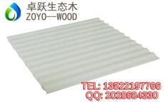 生態木內墻板 150小圓板 生態木廠家