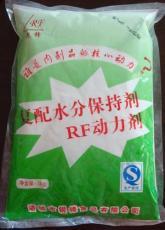 水分保持劑添加劑批發 諸城銳鋒食品 廠家