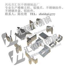 不銹鋼掛件和鋁掛件大量供貨就在匯恒不銹鋼