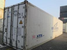 40尺冷冻集装箱
