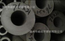 温州不锈钢非标厚壁管
