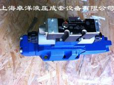 R 4 4WRE10E1-75-2X/G24K4/V
