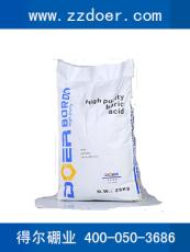 正品高纯工业硼酸 代替进口硼酸