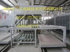 外墙保温板生产设备价格 曲阜三元机械