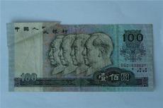 错版币收藏-错版币拍卖记录-错版币的价值