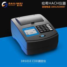 代理Hach哈希DR1010+DRB200整套COD测定仪