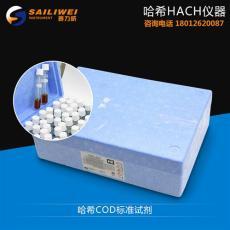 哈希cod快速高量程试剂20383-15 100-1000