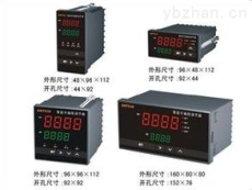 XMTA-9000數字顯示儀 80*80