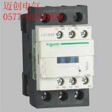 LC1D32接触器/380V