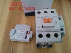 GMC-32接触器220V