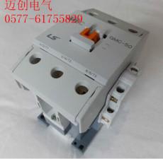 电梯接触器GMC-50