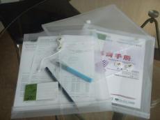 廠家定制PP檔案袋 PP文件袋
