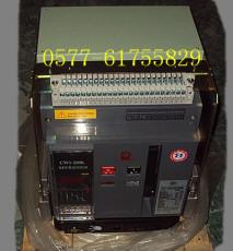 CW1-2000/3P1600A
