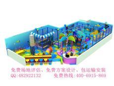 儿童主题乐园加盟 免费加盟儿童乐园