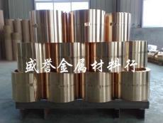 进口铍铜带C17510 耐高温进口铍铜板材价格