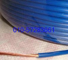 BVR50/70/95软电线